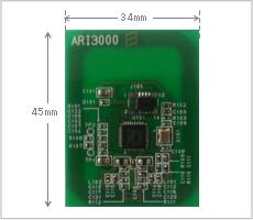 ARI3000 (2)