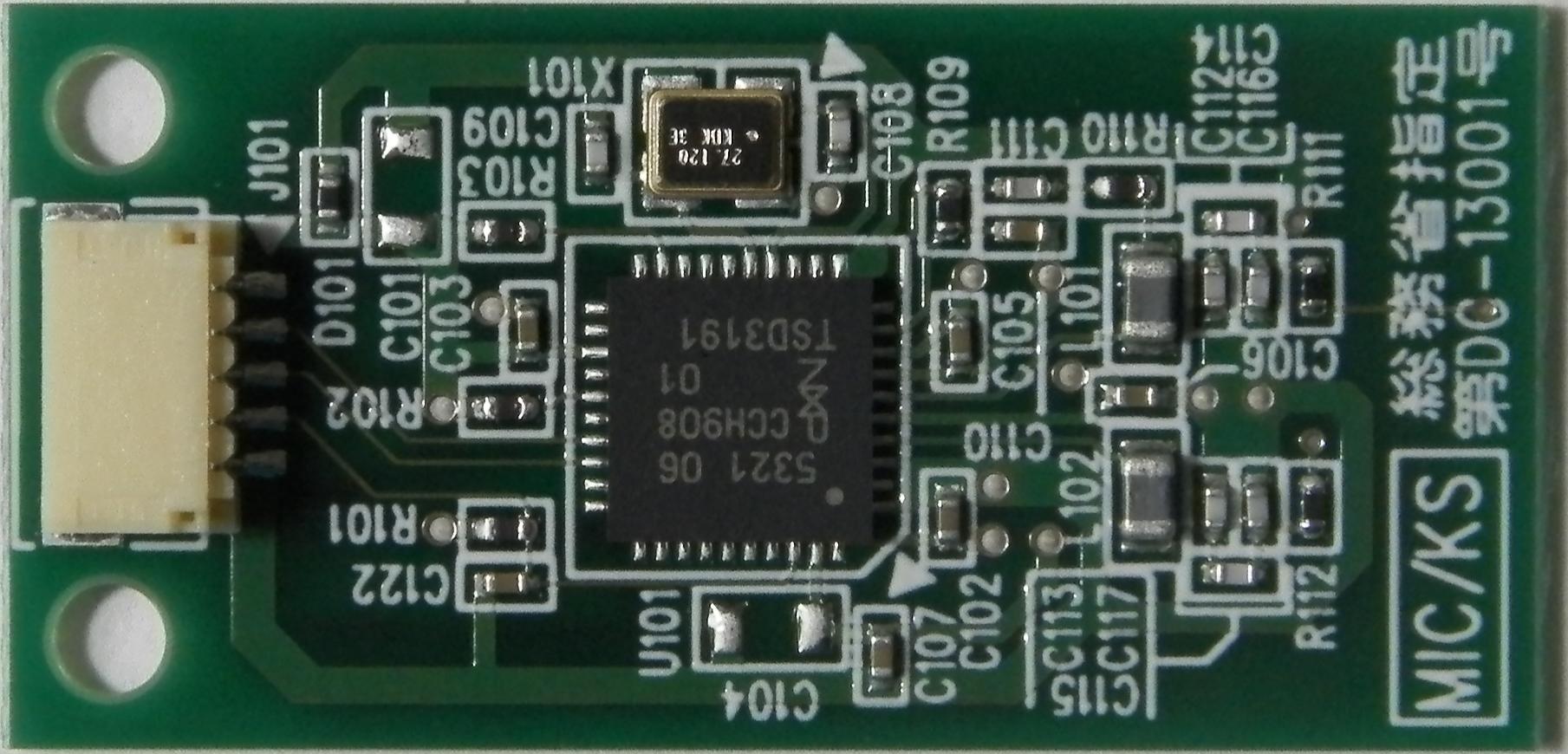 ARI3020