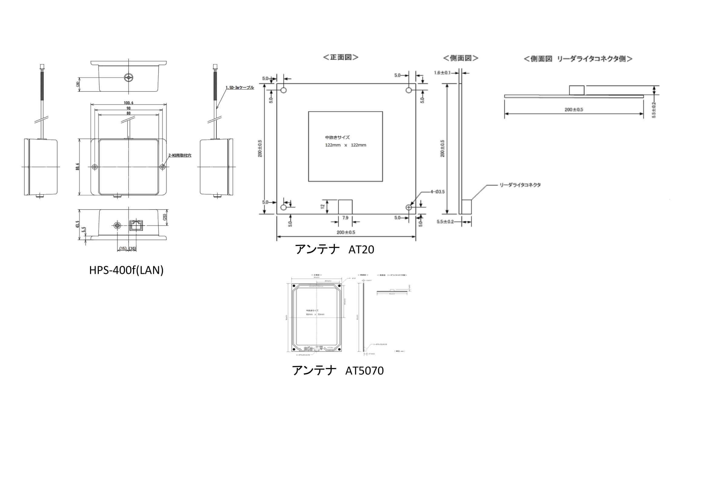 HPS-400f(LAN) (2)